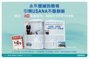 httpswworld.ccwp-contentuploads202001亞太區執行副總裁應肅正先生_商週